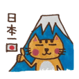 cute cat speaks Japanese local dialect