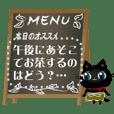 メッセージ・黒猫子猫ちゃんが伝えます。