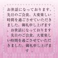 100文字入る!日本の美しいシンプルな和柄