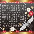100文字入る!華やか・日本の美しい和柄