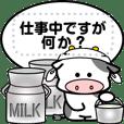 子牛のモーちゃん⑦【メッセージ】