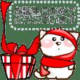 ふわっと子猫4【メッセージ】