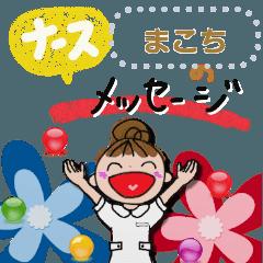 Makochi becomes a nurse