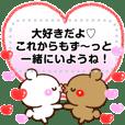 【LOVEメッセージ】アモーレ♡くまくま