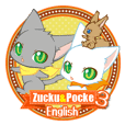 Twin kittens Zucku&Pocke [No,3]English
