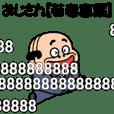 Dancing middle-aged(wakamonokotoba)