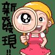 台湾の母02