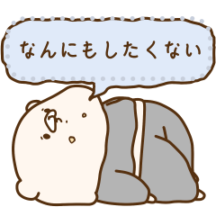 Friend is a bear(Message sticker)