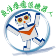 ロボットのヒーリングシステム