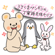 Rabbit, bear, penguin stickers