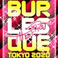 バーレスク東京 Vol.01