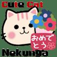 おしゃ猫❤可愛い北欧風春ネクニャスタンプ