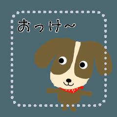 Puppy dog Mugi