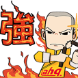 ahq e-Sport Club(Shaolin version)