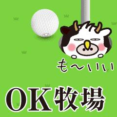 動く!ゴルフライフ!