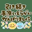 kawaii genki sticker