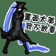 Phantom2 -Taiwan Version-