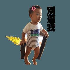 栗子哥日常用語