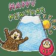 Zodiac monkey 1