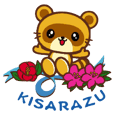 Kisapon : Kisarazu-City Official