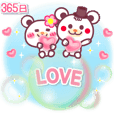LOVE LOVE!I like you365 -Chocolate bear-
