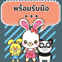 Hug Honey Rabbit and the gang new