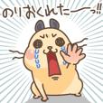 ハムスターのナッパ ~待ち合わせ編~