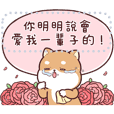 Shiba Inu Pipi - Message stickers1