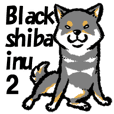black shiba inu sticker2 english version