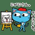 gekinazo cat
