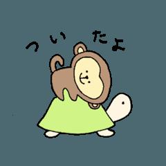 yuzu_20200410195544