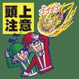 The Fuji Rangers