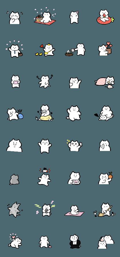 Podong Podong Cat (2)