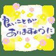 Appreciation-Japanese Calligraphy