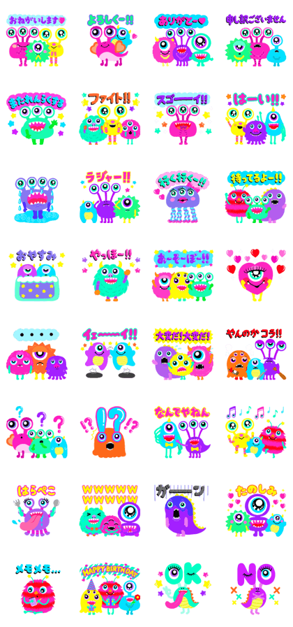 Monster Friends Japanese Stickers