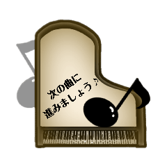 which the teacher of the piano