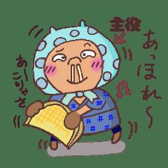 カピバラちゃんとハシビロコウ・音楽編