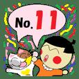 寝ぐせのなおちゃん No.11