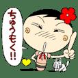 コケ子のある日常 敬語編2