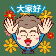 Daniel, a resident of Taiwan