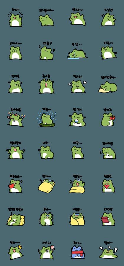 Anyway Frog, rribbitt!