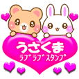 Rabbit and bear Love sticker