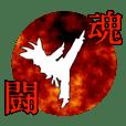 伝説の空手家ヤギ仙人 第2章