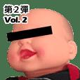 Social distancing Infant