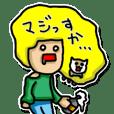 突撃きいろ君!テレビ局編
