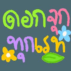 Ban share pastel colorful thao and leka