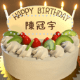happy birthday message Sticker(Chinese)