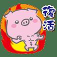 ぶたちゃん02日本語