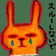 sabishigariya qoosan rabbit ver.