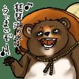焼き物に憧れつ琵琶湖を愛する狸、タヌ吉